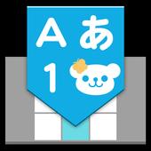 flick - Emoticon Keyboard icon