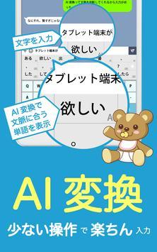 flick - Emoticon Keyboard screenshot 16