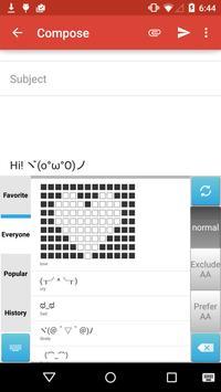 Emoticon Keyboard 截圖 3