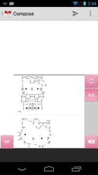 Emoticon Keyboard 截圖 5