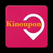 Kinoupon icon
