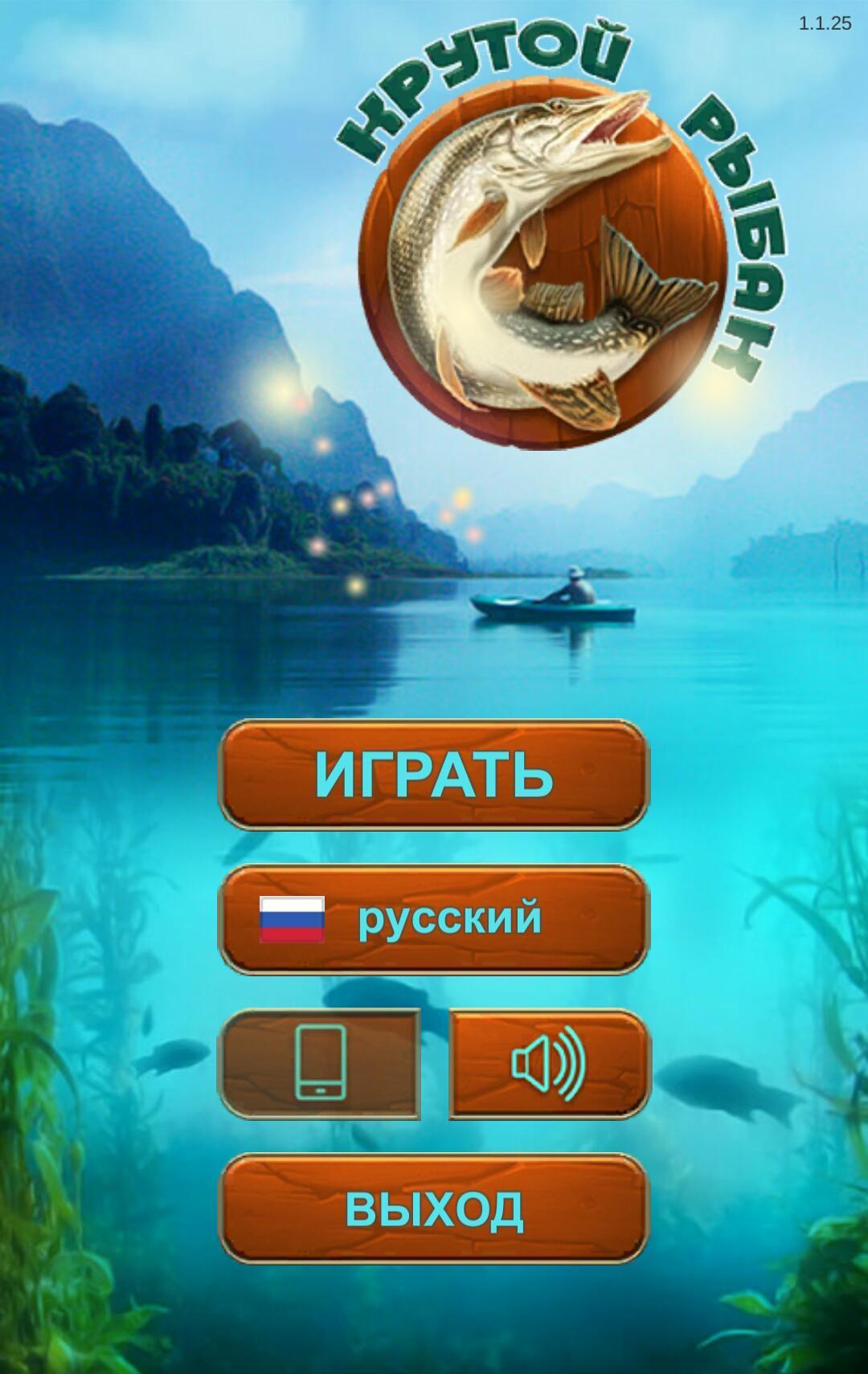 порно игра apk на русском