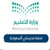 التعليم اونلاين بالسعوديه منصة مدرستي2021 ikona