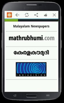 All malayalam daily news papers innathe divasam. screenshot 1