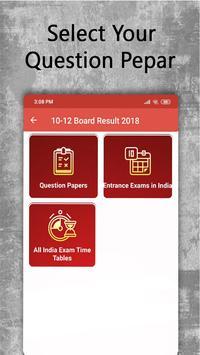 10th 12th Board Result Date screenshot 1