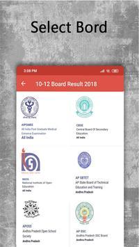 10th 12th Board Result Date screenshot 3