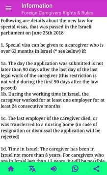 Caregiver screenshot 4
