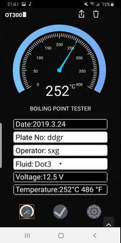 Brake fluid boiling point tester screenshot 1