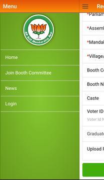 AP BJP BC screenshot 1