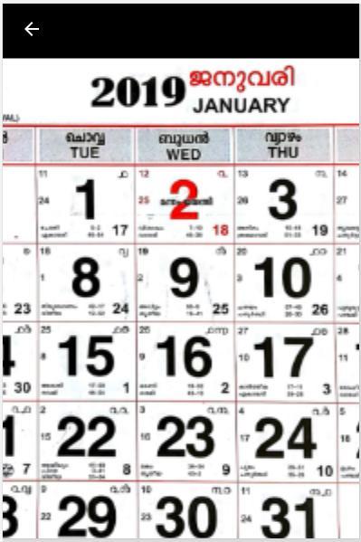 2019 Kerala Malayalam Calendar for Android - APK Download