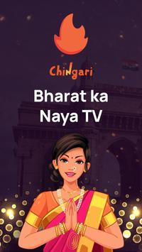 Chingari पोस्टर