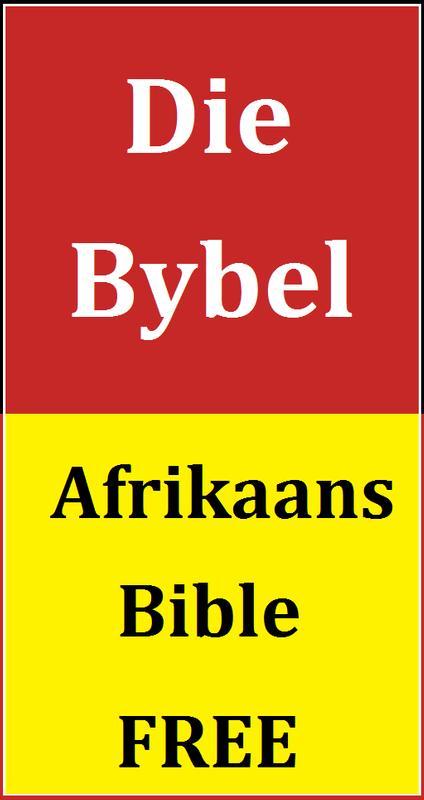 Die bybel vir almal (afrikaans edition) kindle edition by bible.