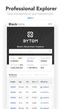 Bycoin screenshot 3