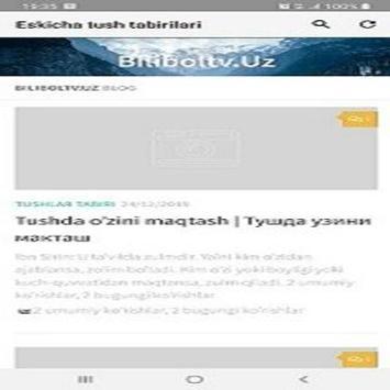 Eskicha tush tabirlari screenshot 2