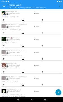 かいせんどん Mastodon/Misskeyクライアント screenshot 7