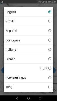 SolucionesGPS screenshot 1