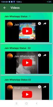 JainTV screenshot 4
