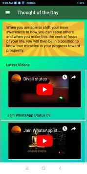 JainTV screenshot 2
