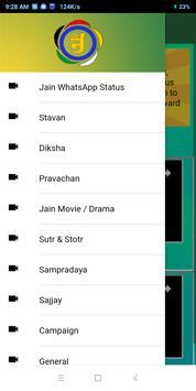 JainTV screenshot 3