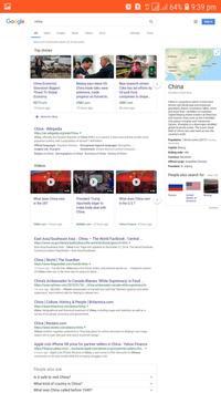 Smart browser pro screenshot 1