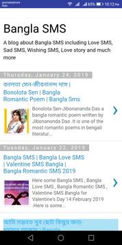Bangla SMS for Android - APK Download
