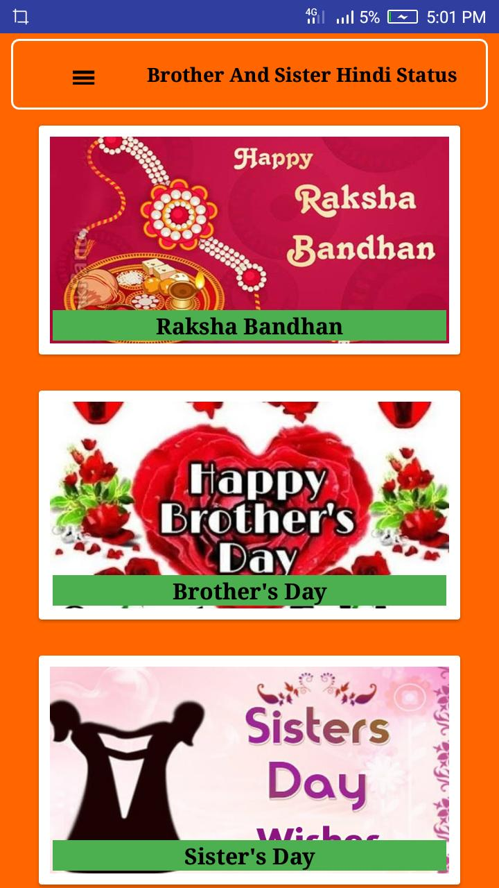 Brother And Sister Quotes for Android - APK Download