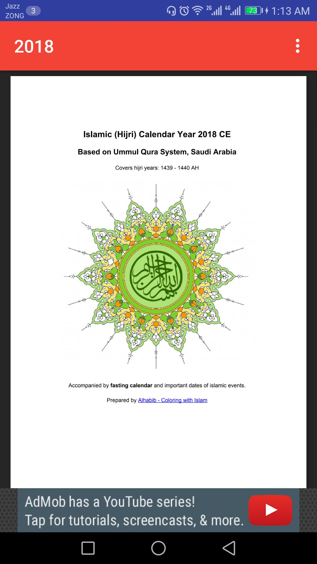 Islamic calendar 2019 - Date Today Status Names for Android