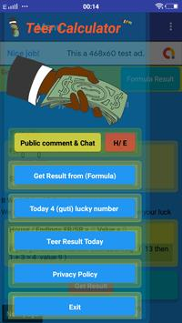 Shillong teer calculator for Android - APK Download