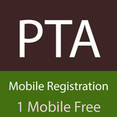 Guide for PTA Device Registration -  Verify Mobile icon