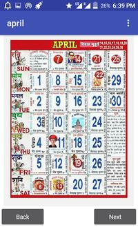 Hindi ka calender 2019 poster