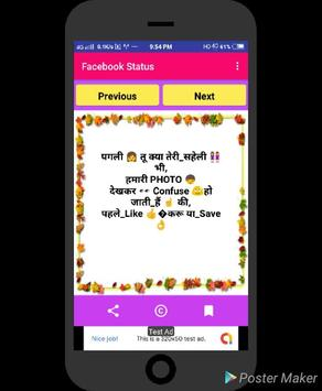 Trendy Whatsapp Status Shayri For Android Apk Download