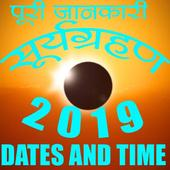 SURYA GRAHAN 2019 dates time solar eclipse 2019 icon
