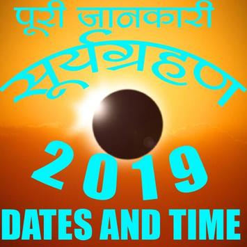 SURYA GRAHAN 2019 dates time solar eclipse 2019 poster