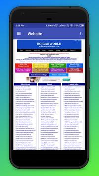RojGarWorld.com : FreeJobAlert, SarkariResults 포스터