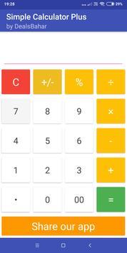 Simple Calculator Plus screenshot 1