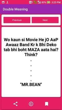 Hajar Crore Shayari Jokes screenshot 6