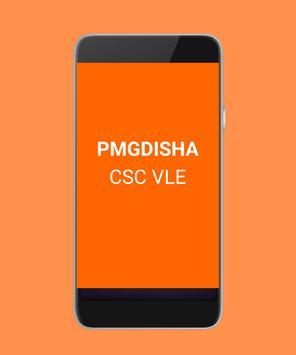 PMGDISHA || CSC VLE || Latest screenshot 4