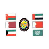 National songs of the Gulf States icon