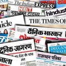 Daily ePaper - All India News paper And ePaper APK Android