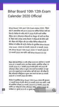 Bihar Board 12th MCQ Guide 2020 ( All Model Set ) screenshot 5