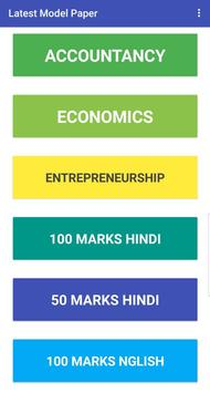Bihar Board 12th MCQ Guide 2020 ( All Model Set ) screenshot 6