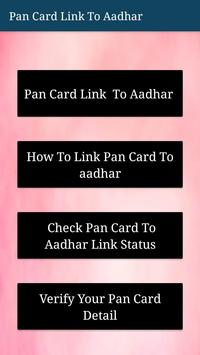 Link Pan Card To Aadhar card スクリーンショット 1