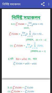 Mathematics Formula Hub screenshot 4