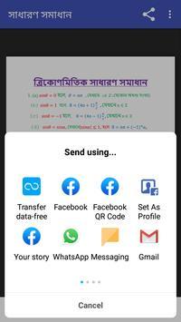 Mathematics Formula Hub screenshot 5