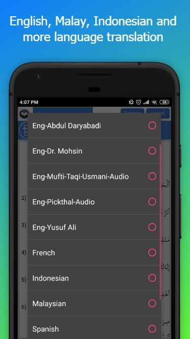 Quran Online - Recite and Listen Online for Android - APK