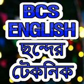 BCS English Literauture Full-ছন্দের টেকনিক icon