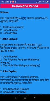 BCS English Literauture Full-ছন্দের টেকনিক screenshot 3