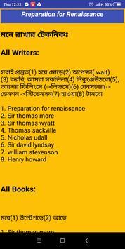 BCS English Literauture Full-ছন্দের টেকনিক screenshot 2
