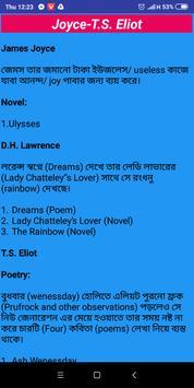 BCS English Literauture Full-ছন্দের টেকনিক screenshot 7