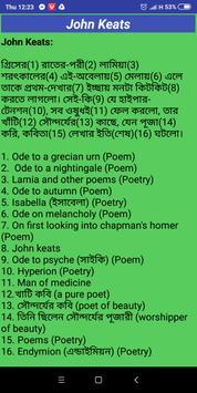 BCS English Literauture Full-ছন্দের টেকনিক screenshot 5